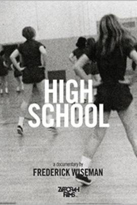 高中( 1968 )