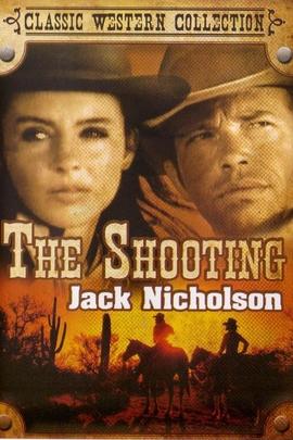 射击( 1968 )