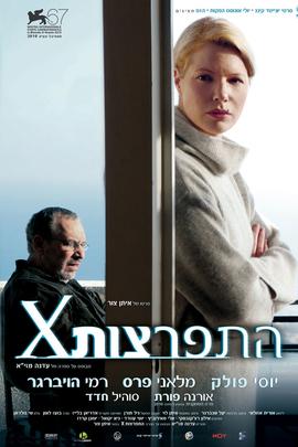 娜奥米( 2010 )