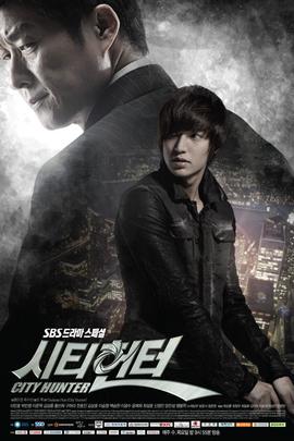 城市猎人( 2011 )