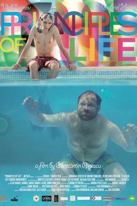 生命的原则( 2010 )