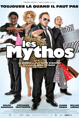 神话( 2011 )