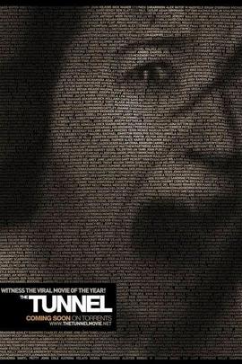 灵异隧道实录( 2011 )