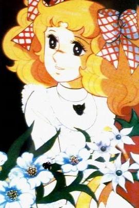 小甜甜( 1976 )