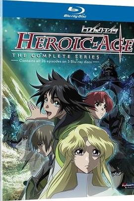 英雄时代( 2007 )
