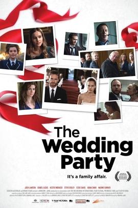 婚礼派对( 2010 )
