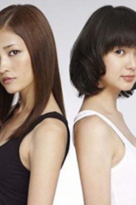 JIU 警视厅特殊犯搜查系( 2011 )