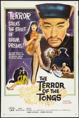 帮会的恐怖( 1961 )