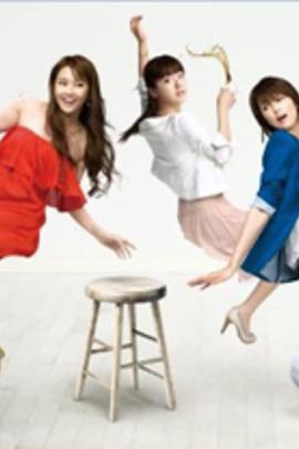 华和家的四姐妹( 2011 )