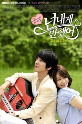 你为我着迷( 2011 )