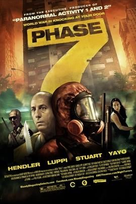 第七阶( 2011 )