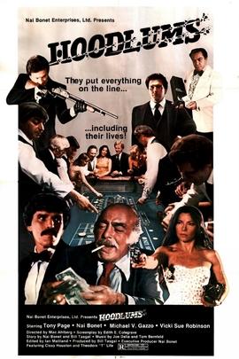 纽约流氓( 1979 )