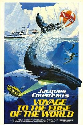 南极之旅( 1976 )