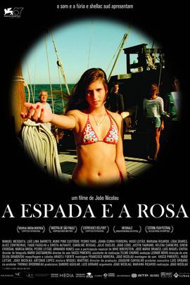 剑与玫瑰( 2010 )