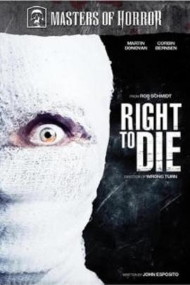 恐怖大师之死亡权利 (2007)