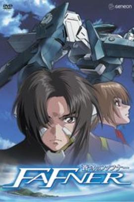 苍穹之战神( 2004 )