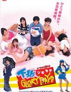 Shimokita Glory Days (2006)