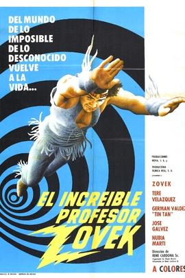 令人难以置信的Zovek老师( 1972 )