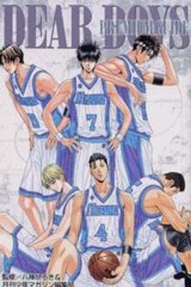 篮球男孩( 2003 )