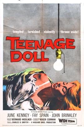 少年玩偶( 1957 )