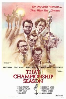冠军季节( 1982 )