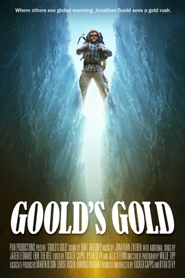 古尔德的黄金