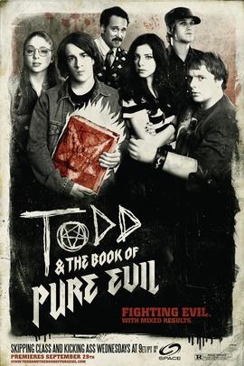 托德与邪恶之书