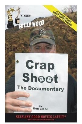 烂片是怎样拍成的( 2007 )