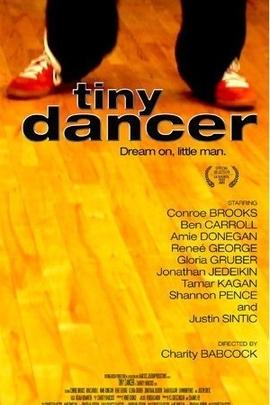 微小的舞者( 2007 )