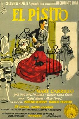 小公寓( 1959 )