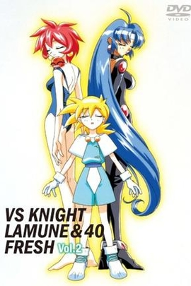 VS骑士柠檬汽水&40 FRESH( 1997 )