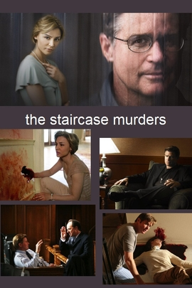 楼梯谋杀案