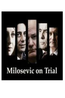 米洛索维奇受审