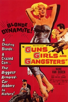 枪、姑娘和强盗