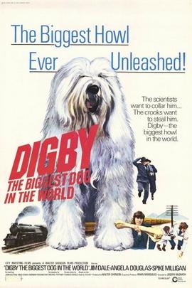 迪格比,世界上最大的狗( 1973 )