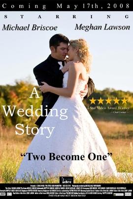 蛋糕:一个婚礼故事( 2007 )