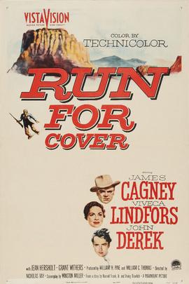 寻求庇护( 1955 )