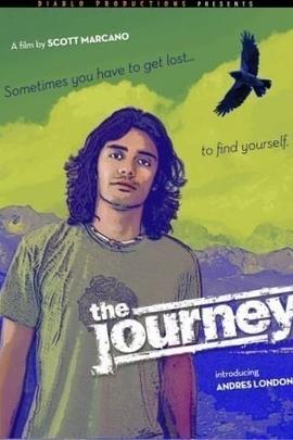 旅程( 2007 )