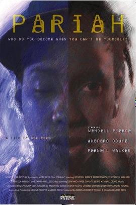 贱民( 2007 )