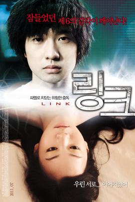头脑玄机( 2011 )