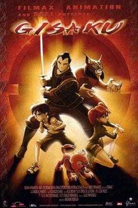 吉萨库( 2005 )