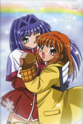 Kanon ~雪之少女~( 2002 )