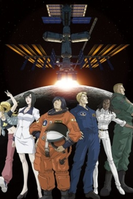 月光旅程第二季:着陆( 2007 )