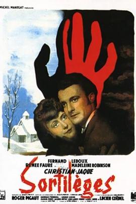 法术( 1945 )