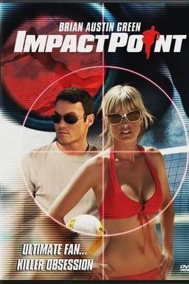 沙排杀机( 2008 )