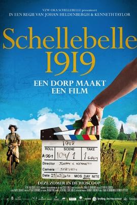 斯海勒贝勒1919( 2011 )