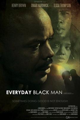 每一个黑人( 2010 )