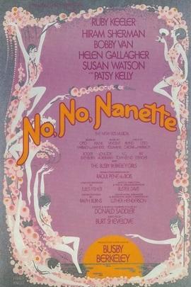 不,不,娜奈特( 1940 )