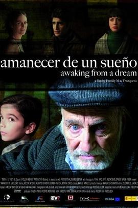 梦中醒来( 2008 )