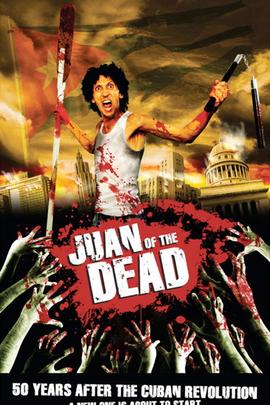 僵尸胡安( 2011 )
